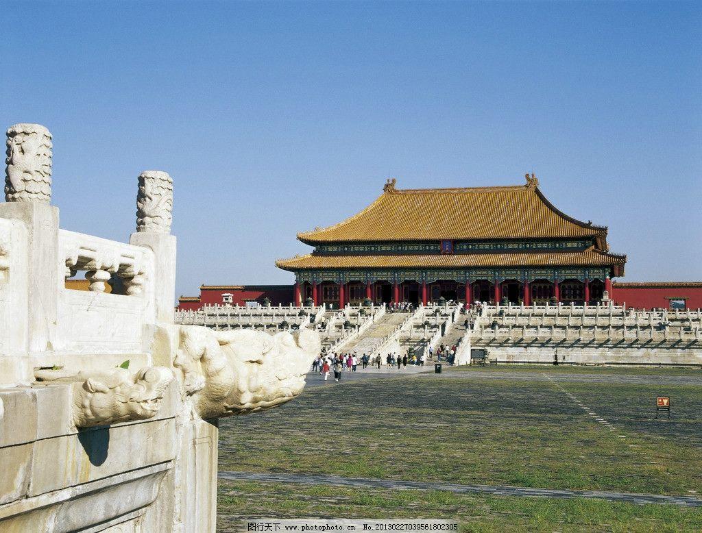 故宫 太和殿 宫殿 汉白玉      琉璃瓦 古建筑 北京 国内旅游 旅游