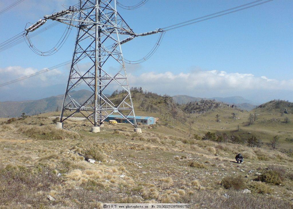 最高的高压电铁塔 铁塔
