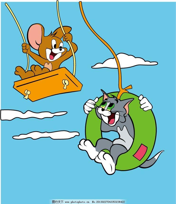 猫和老鼠图片