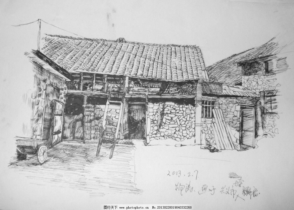 郑涛钢笔画 小村庄 村子 钢笔画 景观手绘 风景写生 绘画书法 文化