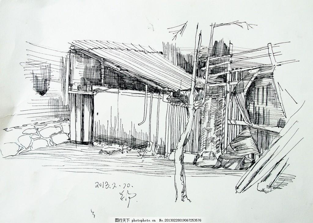 钢笔画速写 郑涛钢笔画 小村子 村舍 景观手绘 风景写生
