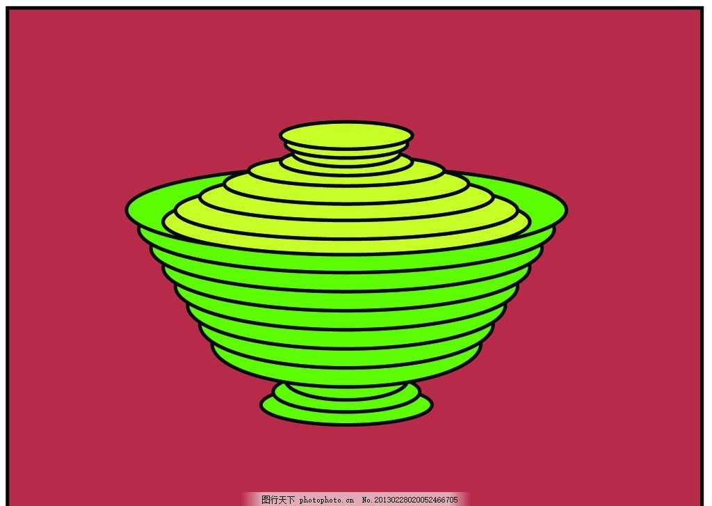 盖碗 盖碗图标 小图标 卡通盖碗 抽象盖碗 抽象图标 抽象小图标
