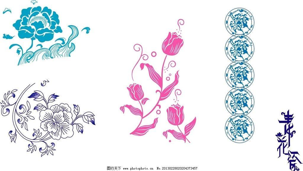 青花瓷 底纹 花纹图片