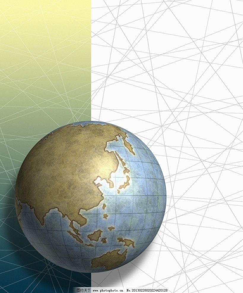 地球 世界版块 底纹 网纹 球体 地球仪 广告设计