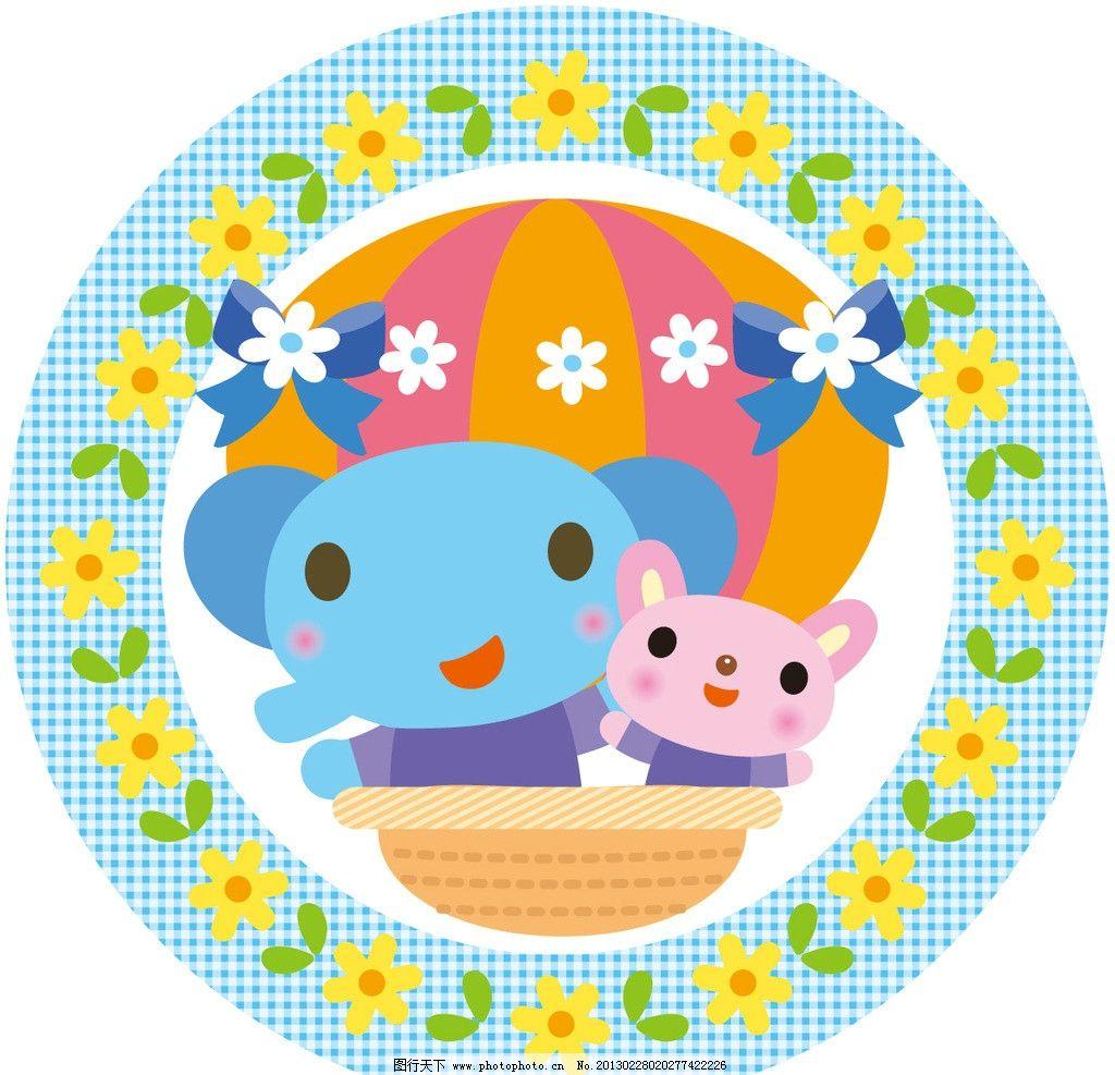 蓝色圆形大象小兔动物边 蓝白色格纹圆形边框 黄色小花 绿色小叶子