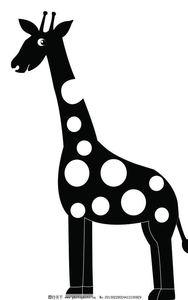 长颈鹿 幼儿园 卡通 黑白 矢量
