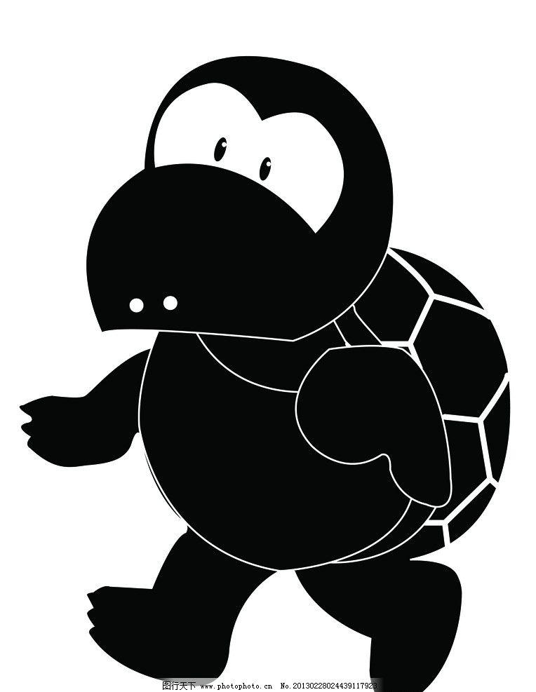 乌龟 黑白 卡通 幼儿园 野生动物 生物世界 矢量 ai
