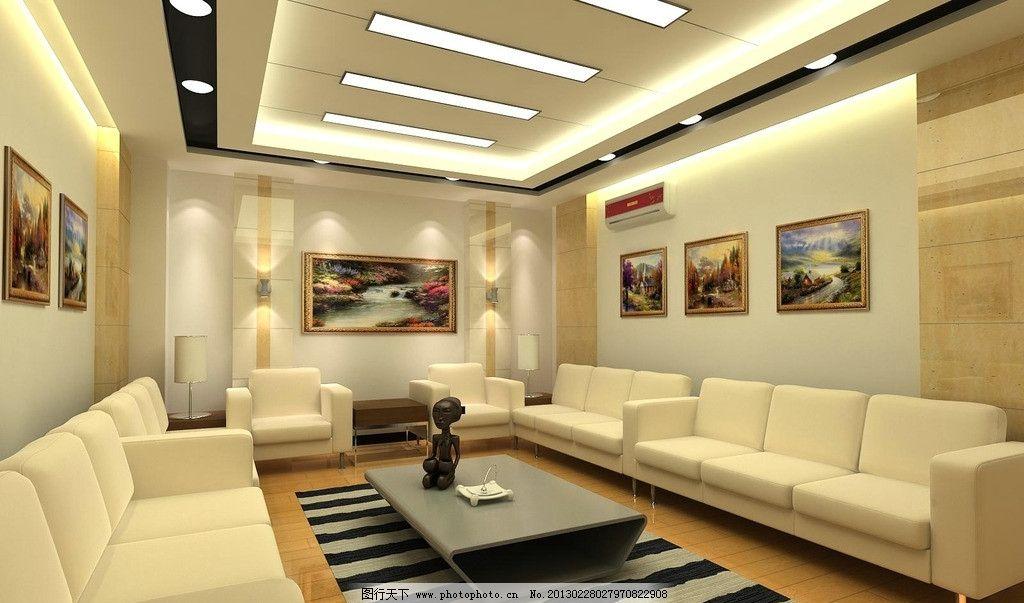 接待室 沙發 貴賓室 室內設計 環境設計 設計 72dpi jpg