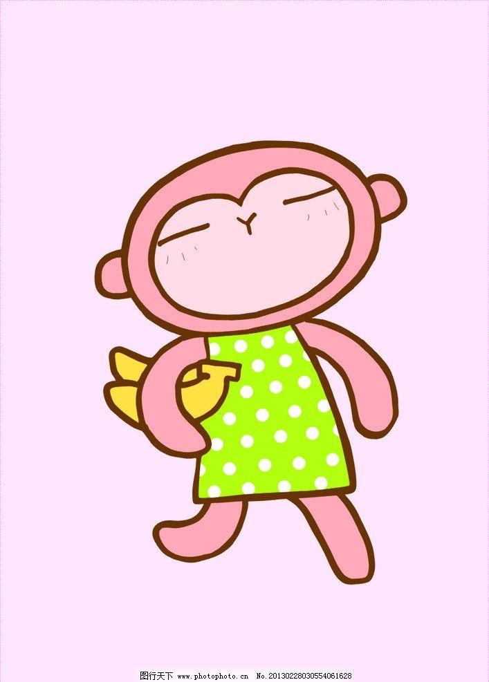 可爱的小猴子图片