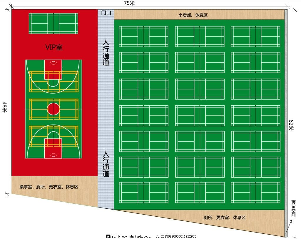 球场设计 室内球场 篮球场图片