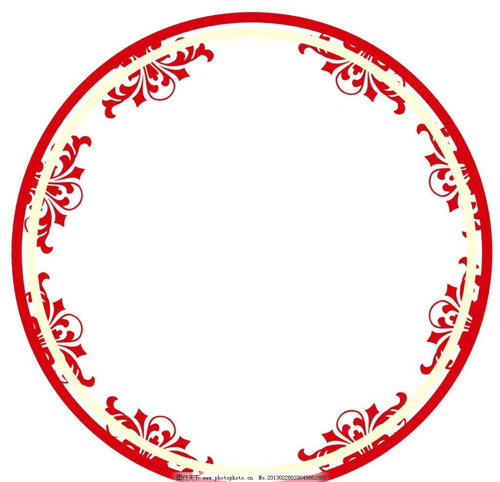 边框 圆形 花边 红色 婚礼照片边框设计