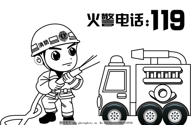 幼儿园火警安全简笔画