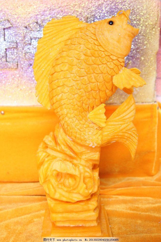 鲤鱼 食品雕刻作品 鲤鱼餐饮美食 食物 传统美食 餐饮美食 摄影 72dpi