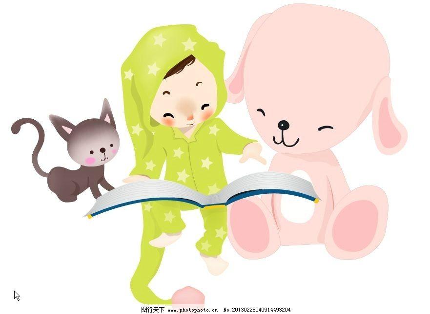 卡通娃娃看书 小猫 小熊 儿童幼儿 矢量人物