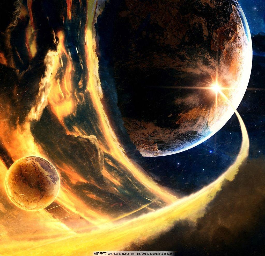 创意插画设计 地球 太空 星球 宇宙 动漫动画