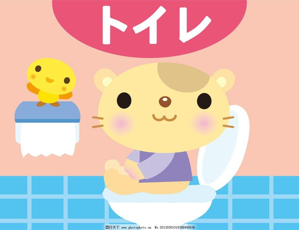 幼儿园女洗手间 厕所 马桶 厕纸 蓝色地板 小猫 小黄鸡 学习如厕 动漫