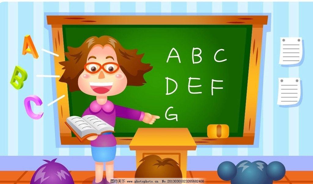 疯狂英语 老师 同学 字母 卡通 动漫 插图 手绘 教育 学习 英语 职业