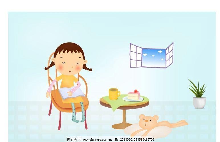 卡通娃娃在家看书图片图片