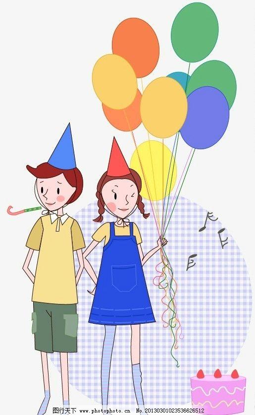 快乐儿童 气球 男孩 女孩 动漫 插图 手绘 儿童节 卡通 儿童幼儿 矢量