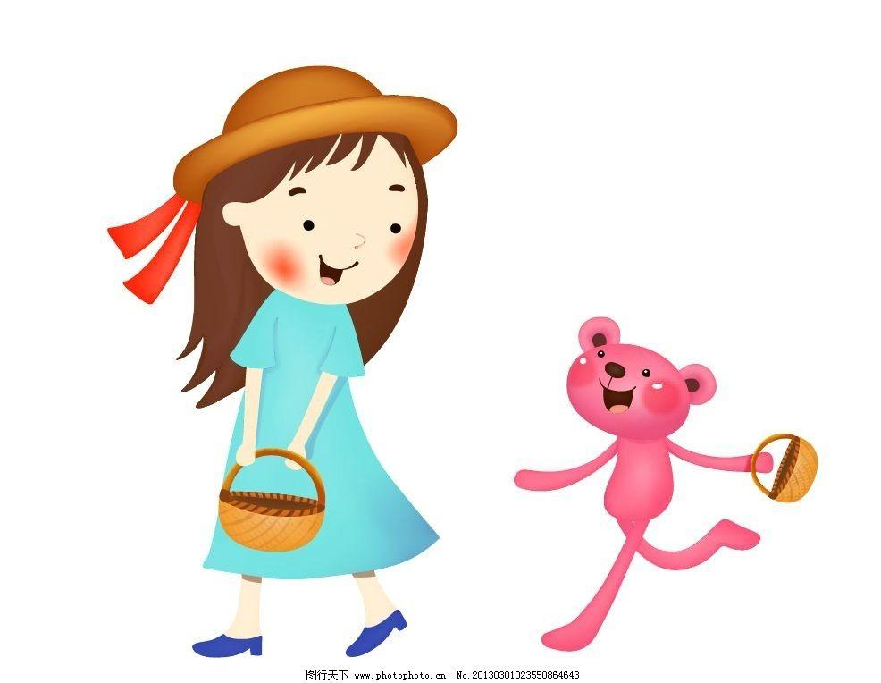 拎着篮子的卡通女孩和兔子