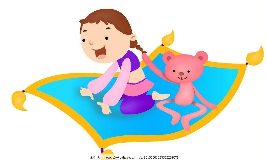 坐在飞毯上的卡通女孩和兔子 飞毯 卡通女孩 兔子 儿童幼儿 矢量人物