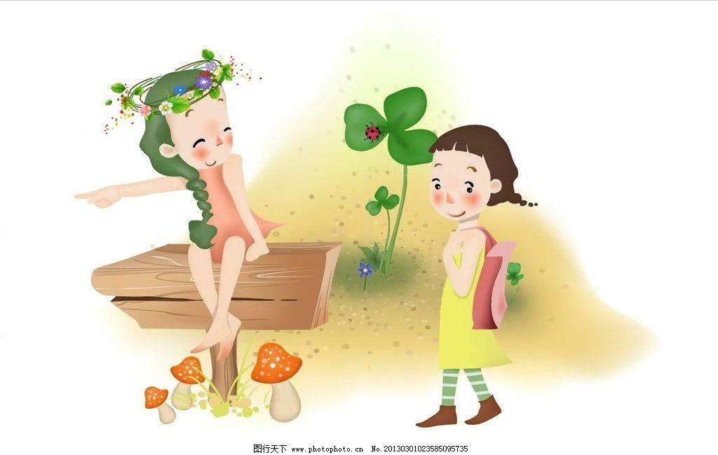 卡通娃娃 指路 背书包的小女孩 蘑菇 矢量人物