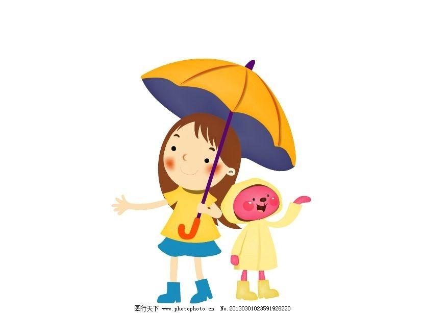 撑着雨伞的卡通女孩和兔子