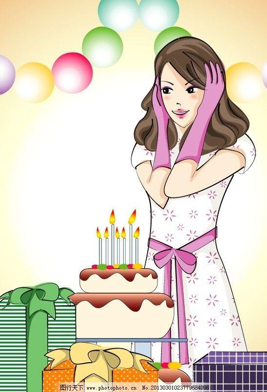蛋糕美女图片