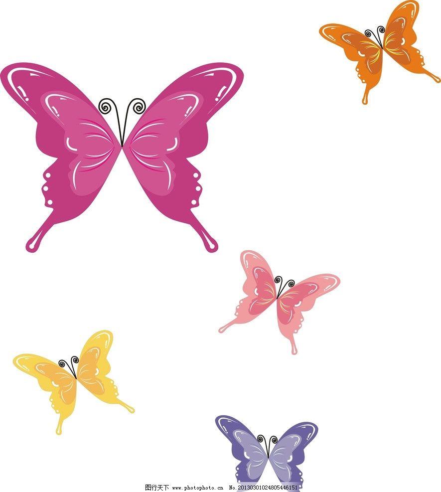 蝴蝶 红蝴蝶 黄蝴蝶 紫蝴蝶 卡通蝴蝶 漂亮的蝴蝶 矢量