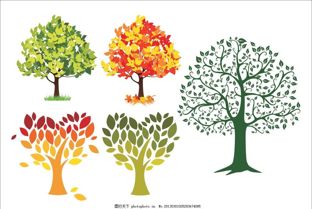 卡通树 心型树 大树 矢量