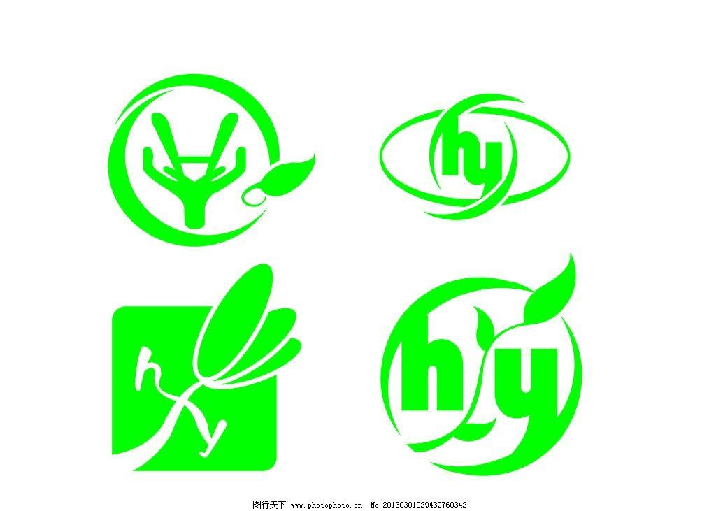 标志 农业图片_logo设计_广告设计_图行天下图库