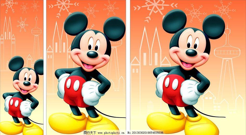 米琪 可爱 矢量 米老鼠 美术绘画 文化艺术 cdr