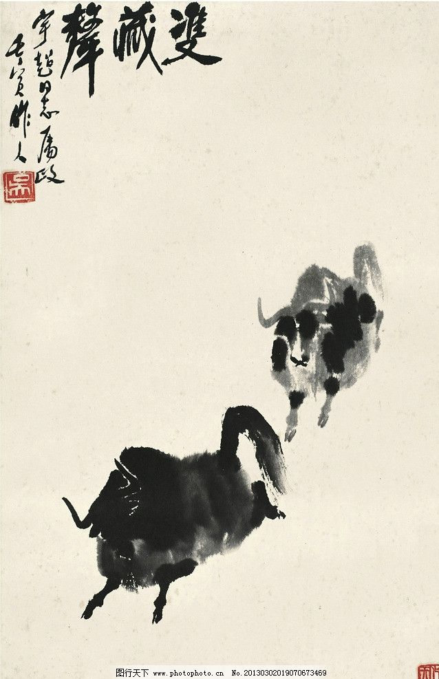 双藏牦 美术 中国画 动物画 牦牛 牦牛画 国画艺术 绘画书法