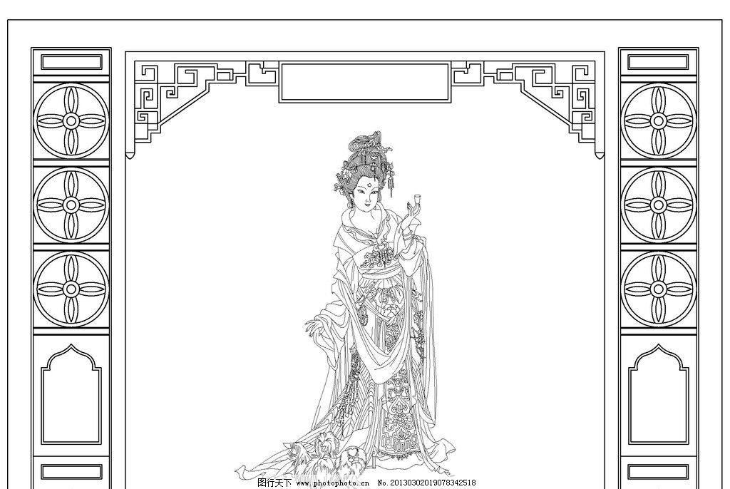 古典美女 古代美女 美女 古典仕女 古代仕女 仕女 中式屏风 屏风 线描