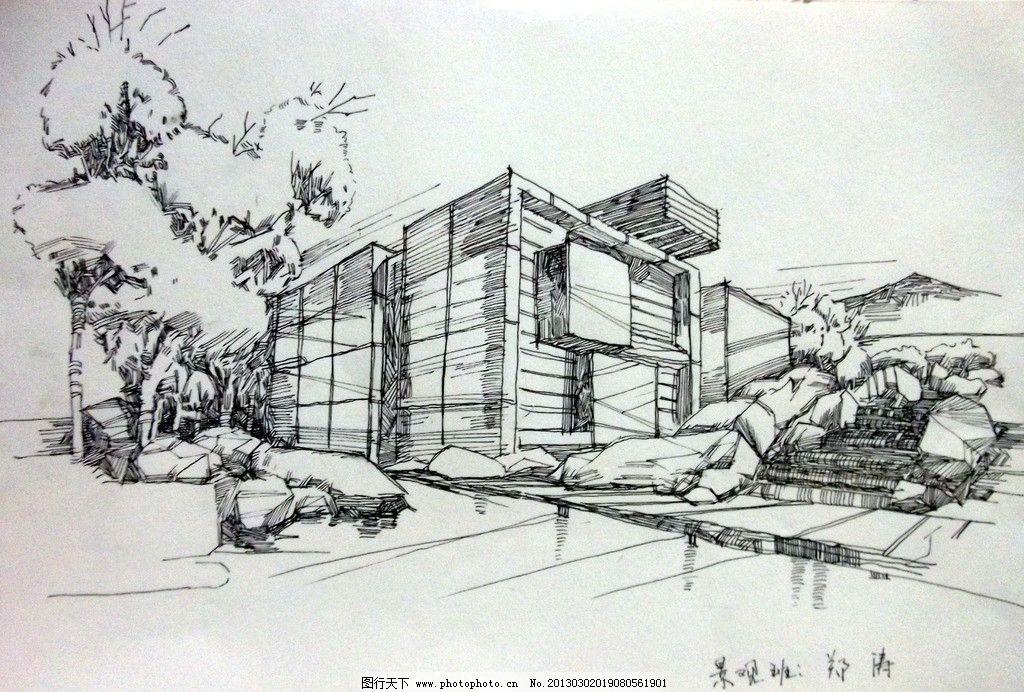钢笔画表现 郑涛 钢笔画 景观手绘 景观设计 钢笔速写 贵州师范大学