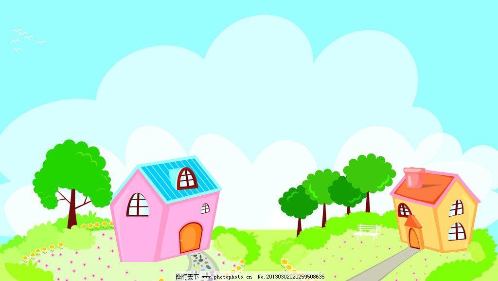 蓝天下的房子 房子 蓝天 白云 树木 小花 草地 向日葵 春天 蓝天背景