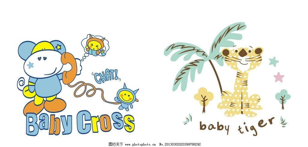 烫印 动物 动物图案 可爱图案 可爱动物 卡通动物 矢量素材 卡通印花