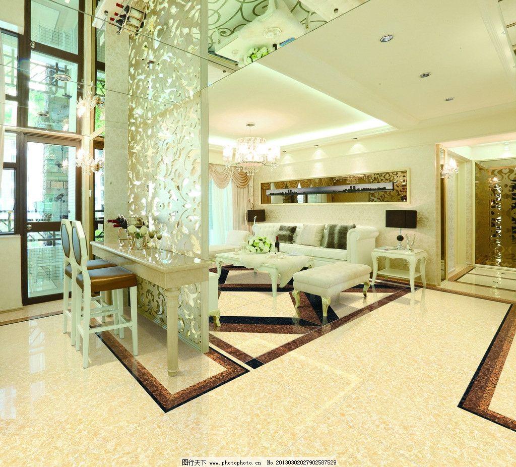 客厅 瓷砖(铺图瓷砖)图片_室内设计_环境设计_图行