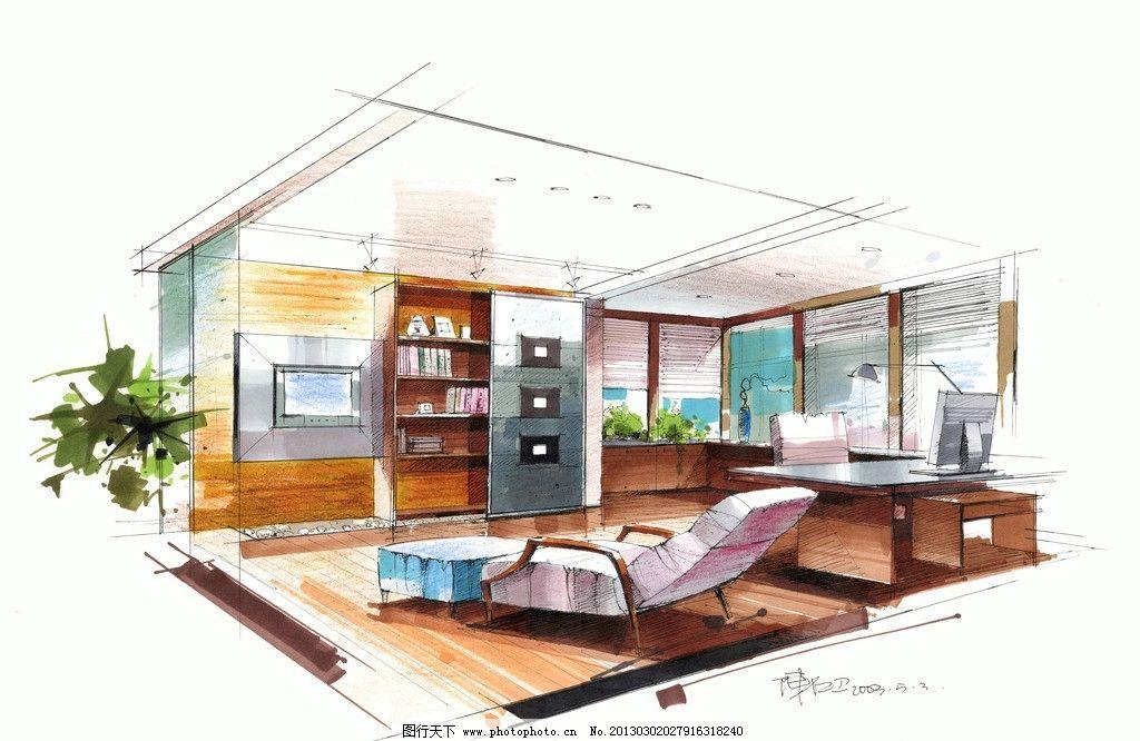 室内手绘效果图 书房 马克笔 精品