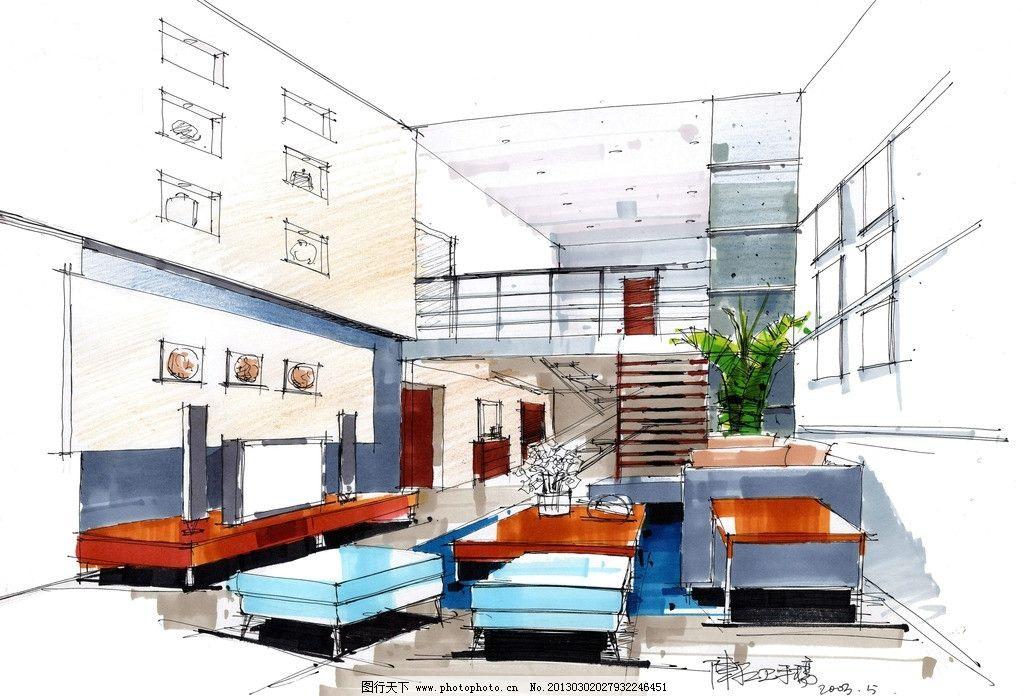 复式客厅手绘经典效果图图片
