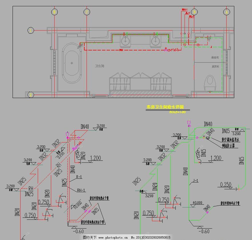 中式酒店 卫生间给排水平面图片