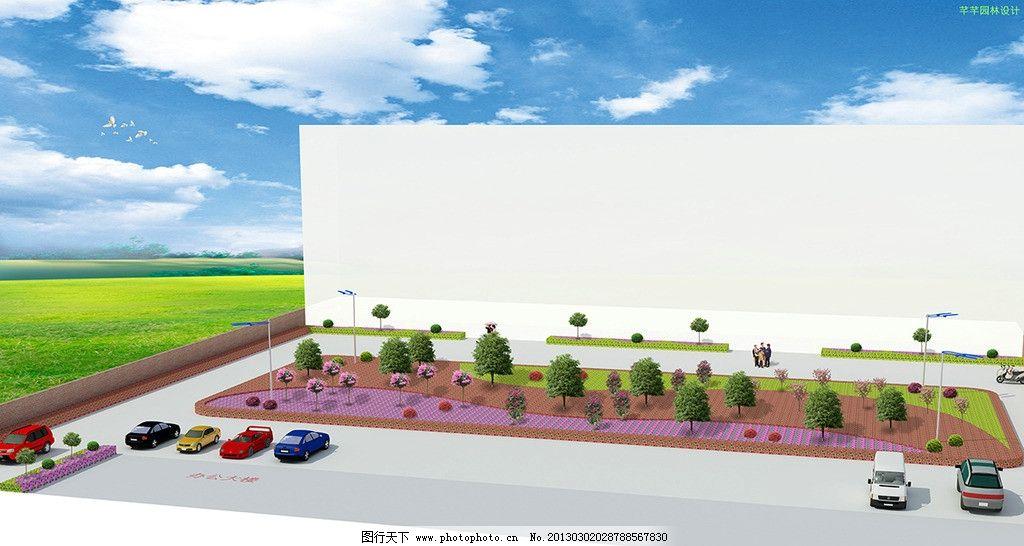 绿化效果图 乔木 灌木 汽车 绿篱带 园林设计 环境设计 源文件 600dpi