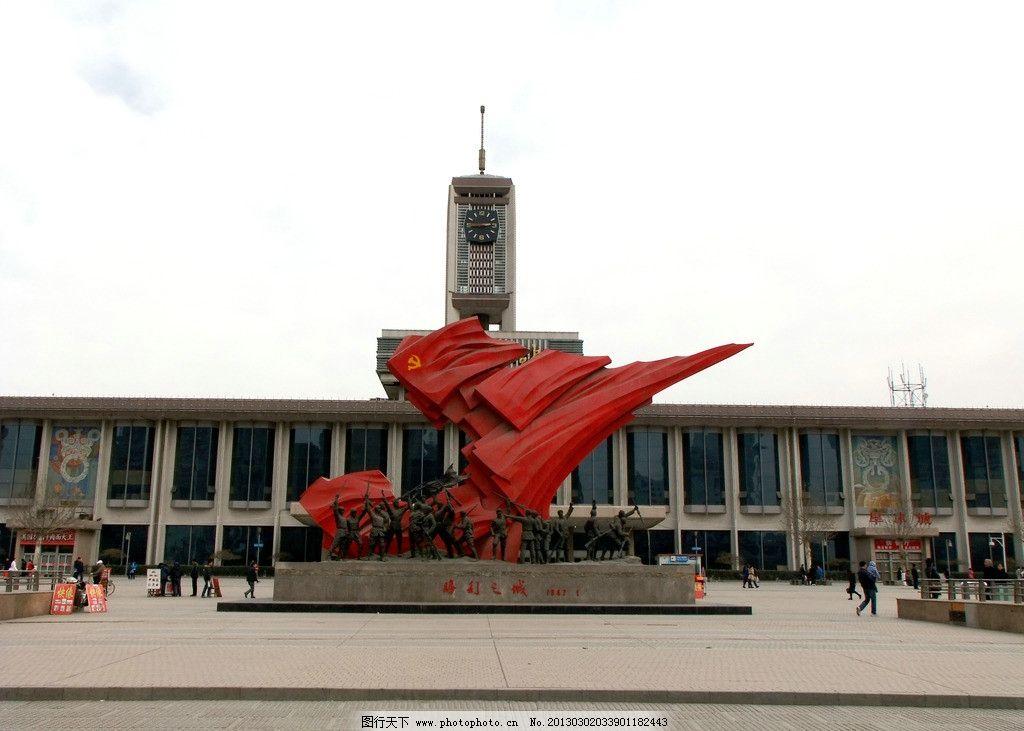 石家庄老火车站图片