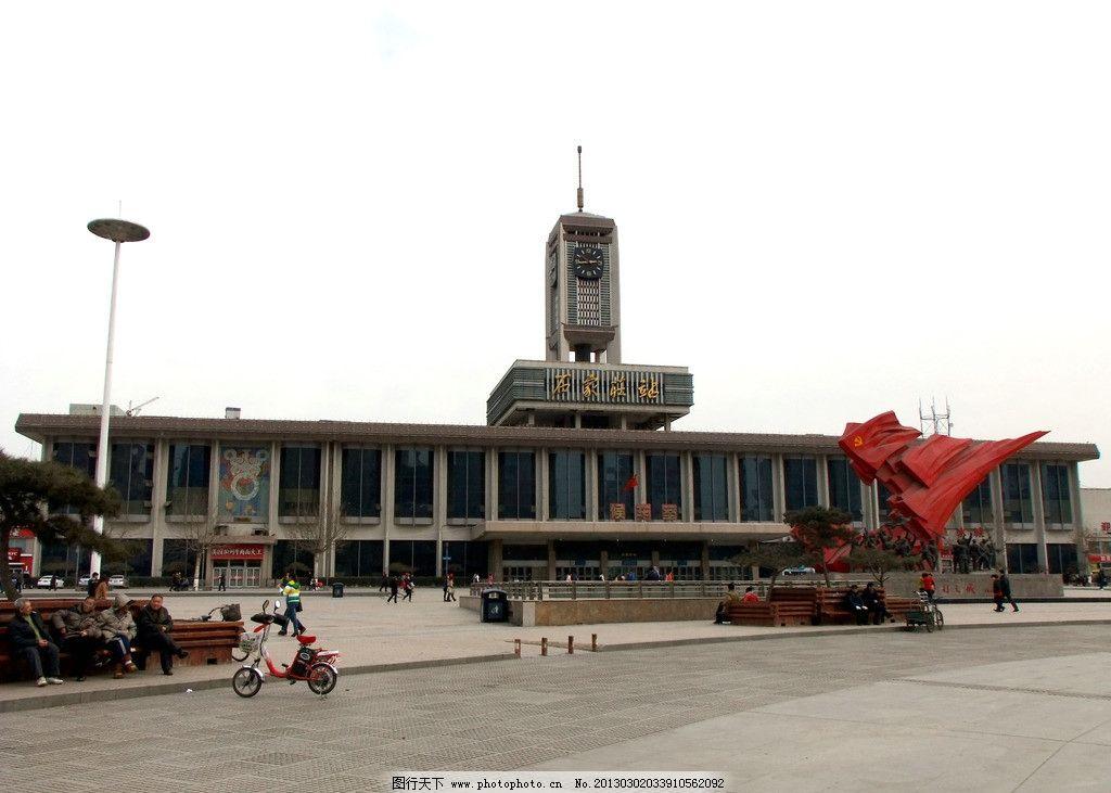 火车站 石家庄老火车站 广场 火车站广场 城市景观 国内旅游 旅游摄影