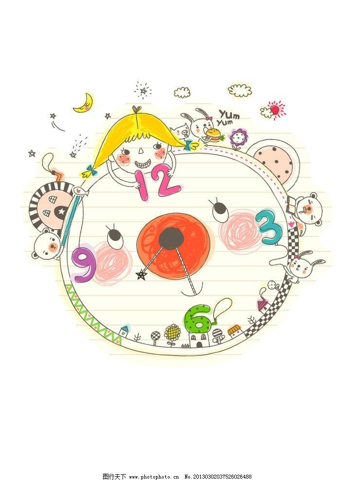 儿童钟表 闹钟 时间 快乐时光 小熊钟 卡通画 儿童插画 铅笔彩色画