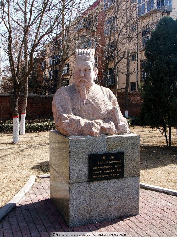 曹操雕像 历史人物雕像 三国人物雕像 曹操 园林景观 园林建筑 建筑
