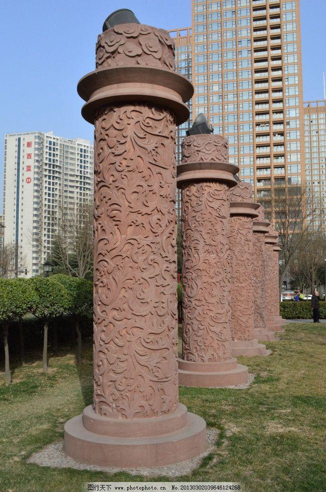 大理石柱子 柱子 雕塑 带云纹的大理石柱子 300dpi 建筑园林 摄影 jpg图片