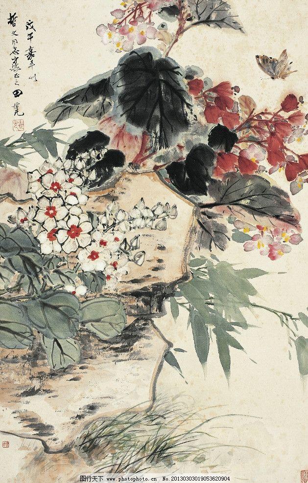 海棠蛱蝶图图片