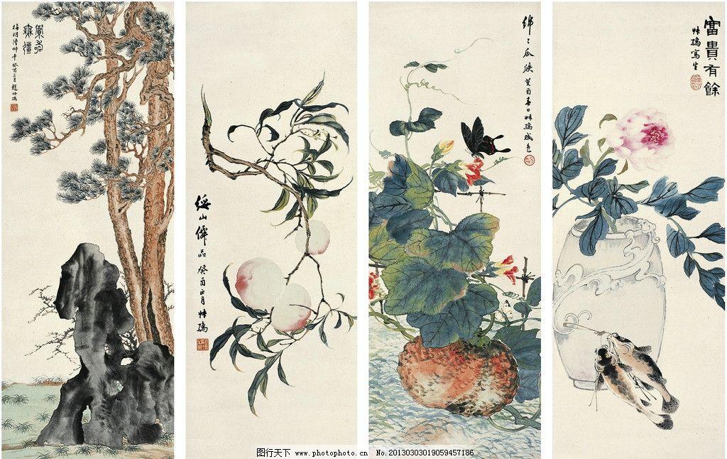 富贵多寿 美术 中国画 四条屏国画 松树 桃子 南瓜 牡丹 鱼
