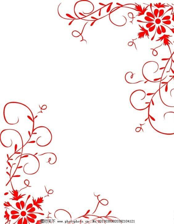 花纹 花边 花藤图片
